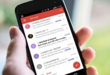 Aplikasi Gmail app Yang Baru Berfungsi Seperti Thunderbird
