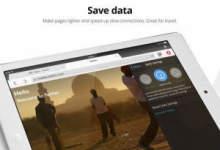 Opera Mini 9 dengan Fitur Kompresi Video