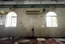 Masjid Syiah di Saudi Menjadi Sasaran Bom Bunuh Diri
