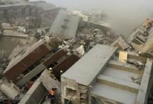 Gempa 6.7 Skala Richter Guncang Taiwan Pagi Ini