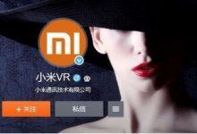 Xiaomi VR Segera Hadir 1 Agustus Besok, Benarkah?
