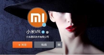 Xiaomi VR - Virtual reality headset dari Xiaomi